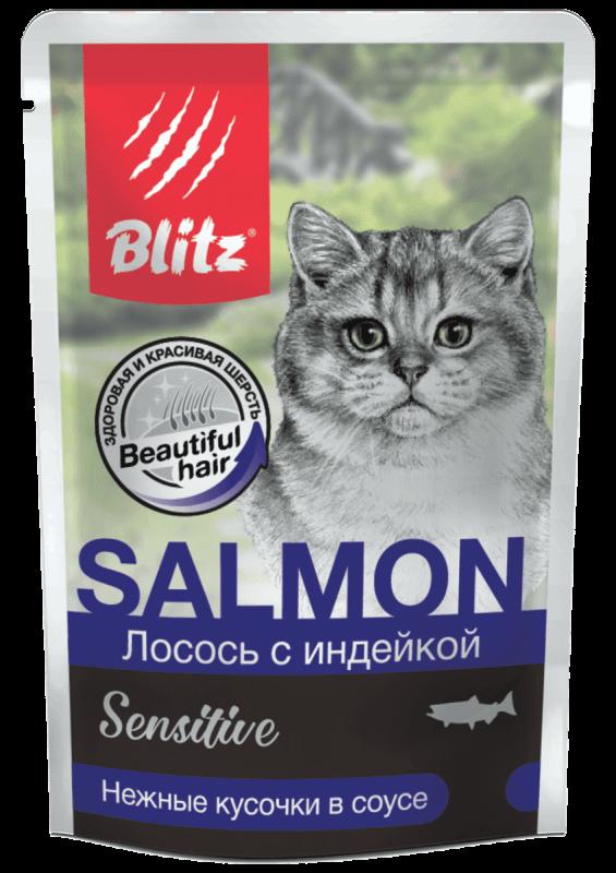 Blitz Sensitive «Лосось с индейкой» нежные кусочки в соусе — влажный корм для взрослых кошек