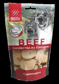 BLITZ сублимированное лакомство для собак «СЕМЕННИКИ»