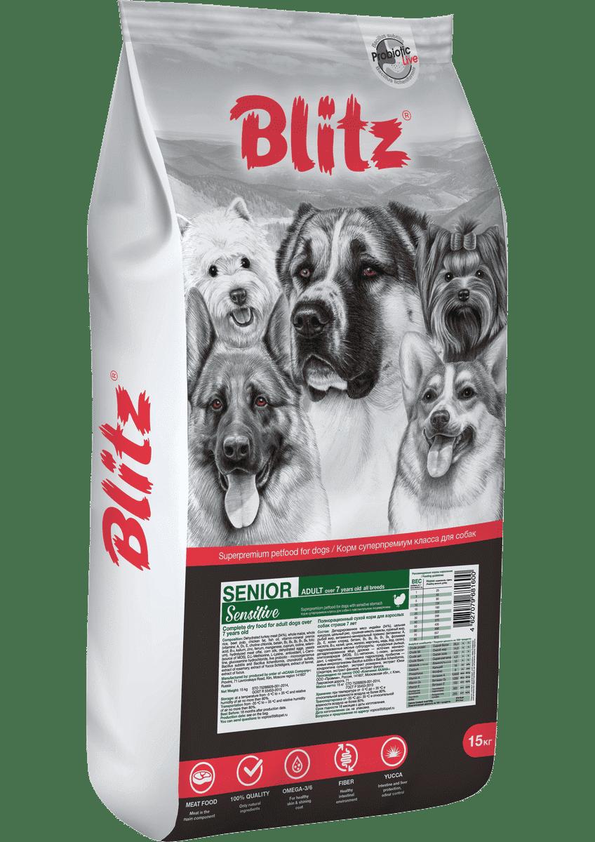 Blitz Sensitive Senior сухой корм для собак всех пород старше 7 лет