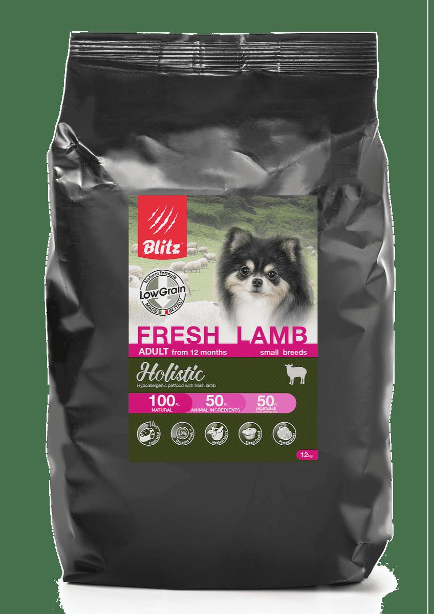 Blitz Holistic СВЕЖИЙ ЯГНЁНОК — низкозерновой сухой корм для взрослых собак мелких пород