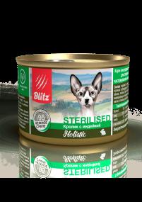 Blitz Holistic «Кролик с индейкой» нежное суфле — влажный корм для стерилизованных кошек