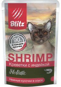 Blitz Holistic «Креветки с индейкой» нежные кусочки в соусе – влажный корм для взрослых кошек