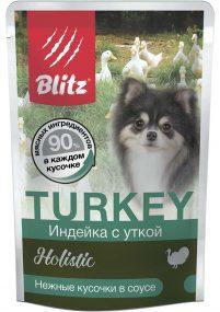 Blitz Holistic «Индейка с уткой» кусочки в соусе – влажный корм для взрослых собак мелких пород