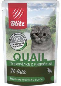 Blitz Holistic «Перепёлка с индейкой» нежные кусочки в соусе – влажный корм для взрослых кошек