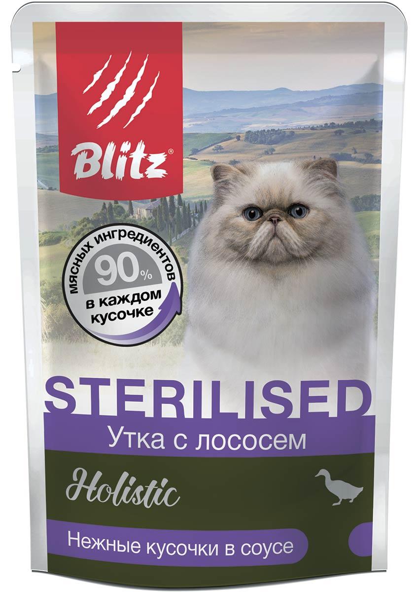Blitz Holistic «Утка с лососем» нежные кусочки в соусе – влажный корм для стерилизованных кошек